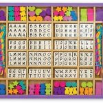 New Life for a Melissa & Doug Box